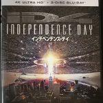 【UHD BDレビュー】第8回『インデペンデンス・デイ』 【DTS:X】