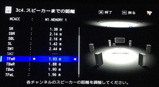 20160911sc-lx5902