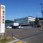 【地元探訪】湯沢市役所と中央公園(お城山・学校山・湯沢城址)