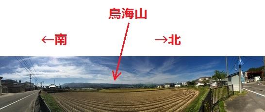 201610210101-2