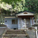 【地元探訪】薬師神社(湯沢市関口寺沢)