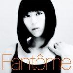 【ハイレゾ音源備忘録】宇多田ヒカル / Fantôme