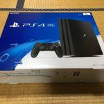 PS4 Proが来た!