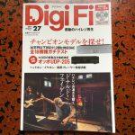 DigiFi No.27で記事を執筆しました