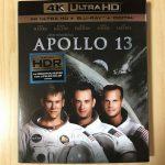 【UHD BDレビュー】第37回『アポロ13』 米国盤 【DTS:X】