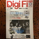 【ハイレゾ音源備忘録】Nicogi / DigiFi No.28付録音源