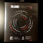 【BDレビュー】第346回『BLAME!』 【Dolby Atmos】